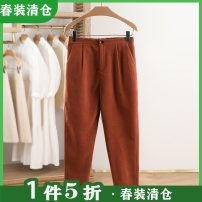 Casual pants Red currant S,M,L,XL Spring 2021 Cropped Trousers Pencil pants routine 25-29 years old 91% (inclusive) - 95% (inclusive) Other / other
