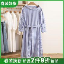 Dress Spring 2021 Red bar, blue bar, yellow bar XS,S,M,L,XL Mid length dress singleton  Long sleeves Socket Type H 67L7040 31% (inclusive) - 50% (inclusive) cotton