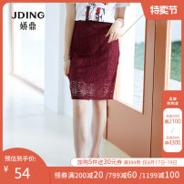 skirt Autumn of 2019 160/68/M 165/72/L 165/76/XL Elegant Burgundy Middle-skirt commute High waist skirt Solid color Type H 30-34 years old CJSD403 81% (inclusive) - 90% (inclusive) other Jding / Jiaoding nylon Cut out stitching lace Retro Same model in shopping mall (sold online and offline)