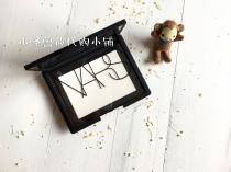 Honey powder / loose powder NARS U.S.A Normal specification no Set makeup, control oil and brighten skin tone The spot of honey powder is mottled. It is a normal phenomenon. NARS naked honey powder Pearlescent / with flashing powder Naked honey powder 7g
