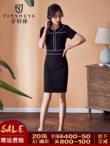 Professional dress suit S,M,L,XL,XXL,XXXL Summer of 2018 Short sleeve Other styles Suit skirt 25-35 years old Sound comfortable and elegant