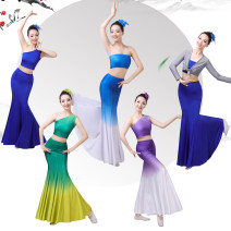 National costume / stage costume Summer of 2019 S. M, XL, l, XXL, one size fits all D001