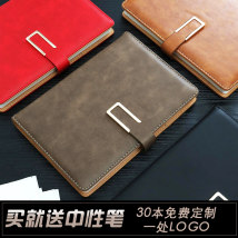 Notebook / Notepad Others/ Thread binding imitation leather Smoke grey (A5 Standard Edition) vermilion (A5 Standard Edition) black (A5 Standard Edition) Brown (A5 Standard Edition) twenty million one hundred and eighty thousand five hundred and twenty-two Simple retro creative business trend A5