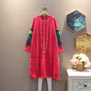 Dress Winter 2020 Black, rose, green Average size Mid length dress singleton  Long sleeves commute Crew neck Loose waist other Socket One pace skirt routine 25-29 years old Korean version 30% and below knitting polyester fiber