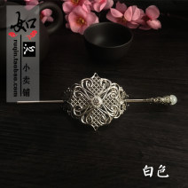 Hair accessories Hairpin 10-19.99 yuan Other / other White, black, rose, red, yellow, green, sapphire, pearl brand new Retro / court Fresh out of the oven Alloy / silver / gold Not inlaid Headwear