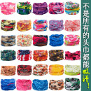 Headscarf / ear cover China For men and women Other / other Beach, cycling, cross-country, mountaineering, rock climbing, skiing, tourism Scarf 25*50CM