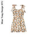Dress Summer 2020 Black, white S,M,L Short skirt singleton  Sleeveless commute High waist Decor Socket Ruffle Skirt camisole Ruffles, folds, straps, zippers