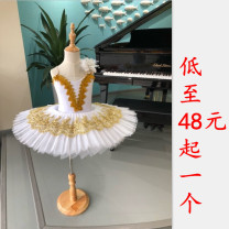 Fashion model Jiangsu Province Plastic Support structure Modern Chinese style character Up and down Official standard PVC