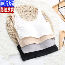 Bras White, gray, black, skin color 2XL,3XL,4XL,5XL U-shaped Fixed shoulder strap No buckle Wireless  3/4 Other / other Young women motion Solid color Simplicity Glossy surface summer other
