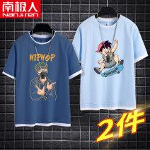 T-shirt NGGGN 110cm 120cm 130cm 140cm 150cm 160cm 165cm male summer Short sleeve motion cotton Cartoon animation Cotton 100% NJRSGQ1237 Class B Quick drying Summer 2021