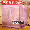 Mosquito net пурпурный 25 кронштейн 25 кронштейн 1.2 * 2M кровать 1,5 м (5 футов) кровать 1,8 м (6 футов) кровать 2,0 м (6,6 фута) кровать 1,8 * 2,2 м кровать Дворцовые сети 3 двери одно и то же общий H102