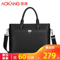 Men's bag handbag PU Aokang / Aokang Black 8832281251 brand new leisure time leisure time zipper soft in no Solid color nothing Single root youth Horizontal square Textile Sewing eight billion eight hundred and thirty-two million two hundred and eighty-one thousand two hundred and fifty-one 13 inches
