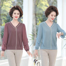 Middle aged and old women's wear Autumn 2020, winter 2020, spring 2020 Blue, bean paste XL,XXL,3XL,4XL,5XL fashion T-shirt easy singleton  Flower and bird pattern 40-49 years old Socket thin V-neck have cash less than that is registered in the accounts routine Embroidery polyester Single breasted