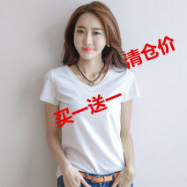 T-shirt S,M,L,XL,2XL,3XL,4XL,5XL Spring of 2019 Short sleeve V-neck Self cultivation Regular routine commute polyester fiber 96% and above 18-24 years old Korean version family affection