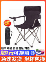 Outdoor chair and stool Reinforced basketball doll