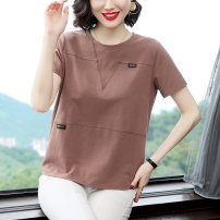 T-shirt Red, light coffee, orange M. L, XL, 2XL, 3XL, 4XL, collection and purchase priority delivery, loose version, larger!! Summer 2020 Short sleeve Crew neck easy Regular routine commute cotton 86% (inclusive) -95% (inclusive) 40-49 years old Korean version classic Splicing, open line decoration