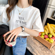 T-shirt White black yellow orange red brown S M L XL Summer 2021 Short sleeve Crew neck Self cultivation Regular routine commute other 96% and above 25-29 years old Korean version love Rice clap T80005 Other 100% Pure e-commerce (online only)