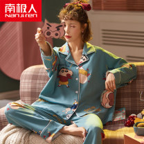 Pajamas / housewear set female NGGGN M,L,XL,XXL,XXXL cotton Long sleeves Cartoon pajamas autumn routine Small lapel Cartoon animation trousers double-breasted youth 2 pieces rubber string More than 95% pure cotton printing A33654 220g