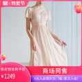 Dress Summer 2021 Pink S M L XL Mid length dress singleton  Short sleeve commute V-neck middle-waisted Solid color Socket other Lotus leaf sleeve 30-34 years old Hong beiti Ol style L1Q2008 More than 95% polyester fiber Polyester 100% Same model in shopping mall (sold online and offline)
