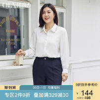 Women's large Spring 2021 Navy beige - Navy beige XL 2XL 3XL 4XL 5XL 6XL shirt singleton  commute Self cultivation moderate Long sleeves Solid color Korean version routine polyester Three dimensional cutting QLXQG0242FZZ Delicate and beautiful 25-29 years old Button 96% and above Polyester 100%