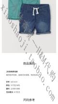 trousers HM male Ninth pants Casual pants Cotton 100% 12 months, 6 months, 9 months, 18 months, 2 years, 3 years, 4 years