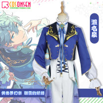Cosplay men's wear Other men's wear Customized cosonsen Over 14 years old Handsome 6321, beautiful 6321 game 50. M, s, XL, customized