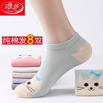 Socks / base socks / silk socks / leg socks female Ronsa 6 pairs Thin money Boat socks summer Simplicity Cartoon animation cotton hygroscopic and sweat releasing jacquard weave Spring 2021 Cotton 100%