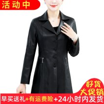Middle aged and old women's wear Spring 2020 black XL,2XL,3XL,4XL,5XL,6XL noble leather clothing Self cultivation singleton  Solid color 40-49 years old Cardigan moderate Polo collar Medium length routine E8778E7Y474466 Button skin 81% (inclusive) - 90% (inclusive) Single breasted