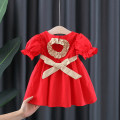 Dress Red, blue, green, pink, yellow, sapphire, red, small female Other / other 66cm,73cm,80cm,85cm,90cm,95cm,100cm Other 100% summer princess Short sleeve Solid color Cotton blended fabric Irregular 12 months, 3 years, 18 months, 9 months, 6 months, 2 years Chinese Mainland