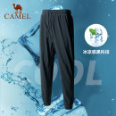 Casual pants Camel Youth fashion XXL XXXL M L XL routine trousers Other leisure Self cultivation get shot youth Business Casual 2021 Medium high waist Little feet Polyamide fiber (nylon) 85% polyurethane elastic fiber (spandex) 15% Sports pants Solid color Spring 2021