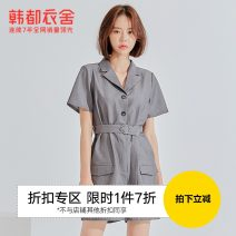 Casual pants grey S M L Summer 2021 shorts Overalls Natural waist commute Thin money Hstyle / handu clothing house Simplicity belt Polyester 77% viscose (viscose) 18% polyurethane elastic (spandex) 5% Pure e-commerce (online only)