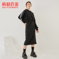 Dress Spring 2021 Black cherry pink XS S M L Mid length dress singleton  Long sleeves commute Hood Elastic waist Socket other 18-24 years old Type H Hstyle / handu clothing house Korean version EQ12890 71% (inclusive) - 80% (inclusive) cotton Cotton 77% polyester 23% Pure e-commerce (online only)