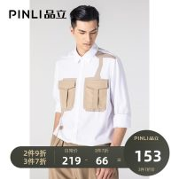 shirt Fashion City Pinli M170 L175 XL180 XXL185 XXXL190 white routine square neck Long sleeves standard Other leisure spring B211113021-497457 youth Polyester 89.6% polyurethane elastic fiber (spandex) 10.4% tide 2021 Spring 2021 Same model in shopping mall (sold online and offline)