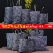 Gift bag / plastic bag Ink series, coffee series, girl powder series, beige series, magic purple series 20 Small horizontal 34 * 27