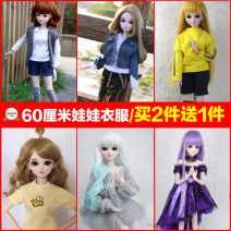 Doll / accessories 2, 3, 4, 5, 6, 7, 8, 9, 10, 11, 12, 13, 14 years old parts Ye Luoli China 60cm baby clothes + free sports shoes (excluding baby clothes) < 14 years old