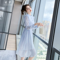 Dress Spring 2021 S M L XL Middle-skirt singleton  three quarter sleeve commute other High waist stripe Single breasted A-line skirt routine Others 30-34 years old Type A Roland Korean version More than 95% other Other 100% Pure e-commerce (online only)