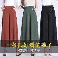 Casual pants 901 black [one pack], 901 green [one pack], 901 sleeve red [one pack] M suggests 80-120 kg, l 120-140 kg, XL 140-160 kg trousers Wide leg pants High waist Thin money Under 17 polyester fiber polyester fiber