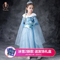 Dress female Dan Beecher 100cm 110cm 120cm 130cm 140cm Other 100% spring and autumn princess Long sleeves Solid color other other D3744 Class B Autumn 2020 3 years old, 4 years old, 5 years old, 6 years old, 7 years old, 8 years old, 9 years old, 10 years old