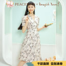 Dress Summer 2020 S M L Short skirt singleton  elbow sleeve commute Polo collar High waist A-line skirt puff sleeve 25-29 years old Peacebird lady 30% and below nylon Same model in shopping mall (sold online and offline)