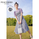 Dress Summer 2020 S M L Middle-skirt Two piece set elbow sleeve commute other High waist other other 25-29 years old Peacebird lady More than 95% polyester fiber Polyester 100% Same model in shopping mall (sold online and offline)