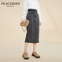 skirt Autumn 2020 S M L Black grey black grey (pre sale 1) black grey (pre sale 2) longuette commute High waist Solid color 25-29 years old A8GFA3503 71% (inclusive) - 80% (inclusive) Peacebird cotton Simplicity Cotton 71.7% polyester 28.3% Same model in shopping mall (sold online and offline)