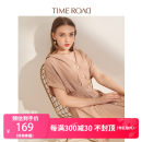 Dress Summer of 2019 Apricot Khaki M/165 Middle-skirt singleton  Short sleeve commute V-neck High waist Solid color Socket other other Others 18-24 years old Time road / Domino Retro 81% (inclusive) - 90% (inclusive) polyester fiber Polyester 90% viscose 10%