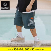 Casual pants Panmax / PAN Max Youth fashion Black brilliant blue M L XL 2XL 3XL 4XL 5XL routine Pant Other leisure easy No bullet PBAS-KD0041 summer Large size tide middle-waisted Straight cylinder Polyamide (nylon) 58% polyester 42% Sports pants other other other Spring 2021