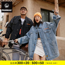 Jacket Panmax / PAN Max Youth fashion Blue black 2XL 3XL 4XL 5XL 6XL routine easy Other leisure autumn PAJF-JK0001 Cotton 73% regenerated cellulose 20% polyester 7% Long sleeves Wear out Lapel tide Large size routine Zipper placket Straight hem Solid color Autumn 2020 Side seam pocket cotton
