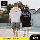 T-shirt Youth fashion White black routine M L XL 2XL 3XL 4XL 5XL Panmax / PAN Max Short sleeve Crew neck easy Other leisure summer Cotton 100% youth routine tide other Spring 2021 other cotton other Pure e-commerce (online only) More than 95%