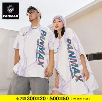 T-shirt Youth fashion white routine M L XL 2XL 3XL 4XL 5XL Panmax / PAN Max Short sleeve Crew neck easy Other leisure summer PBAS-TS0069 Polyester fiber 91% polyurethane elastic fiber (spandex) 9% youth routine tide other Summer 2021 other other other Pure e-commerce (online only)