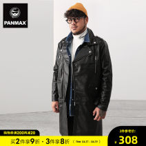 leather clothing Panmax / PAN Max Youth fashion black 3XL XXL 4XL 5XL 6XL have more cash than can be accounted for Imitation leather clothes Lapel easy Diagonal zipper placket autumn leisure time Large size Polyester 100% tide PAFFPY021 other Autumn of 2018 Pure e-commerce (online only)