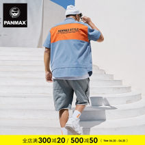 shirt Youth fashion Panmax / PAN Max M L XL 2XL 3XL 4XL 5XL blue routine other Short sleeve easy Other leisure summer PBAS-CS0017 youth Polyester 100% tide other Spring 2021 other Pure e-commerce (online only)