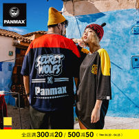 T-shirt Youth fashion Navy Black routine XL 2XL 3XL 4XL 5XL 6XL Panmax / PAN Max Short sleeve Crew neck easy Other leisure summer PAIS-TS0278 Polyester 100% Large size routine tide other Summer of 2019 other other Pure e-commerce (online only)