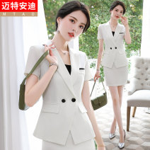 Professional pants suit S M L XL XXL XXXL XXXXL Summer 2021 loose coat Long sleeves GA6139KIA8815CH trousers Mrtteadis / Andy Mette 25-35 years old Polyester 97% polyurethane elastic fiber (spandex) 3% Pure e-commerce (online only) 96% and above spandex
